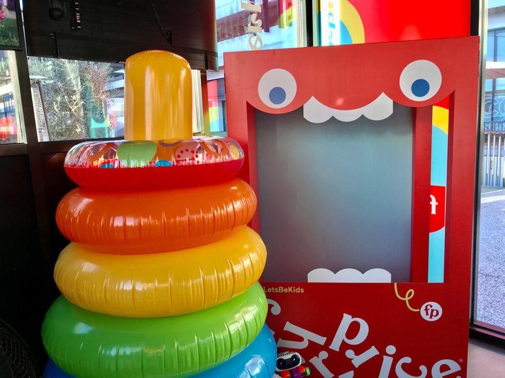 14_Mattel_Sealed Inflatable Rock-a-Stack